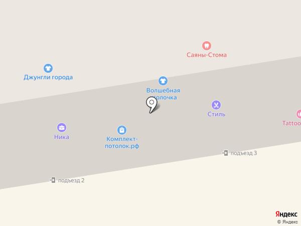 Саяны-Стома на карте Абакана