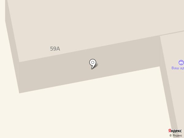 Совершенство на карте Абакана