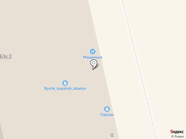 Мир удивительных товаров на карте Абакана