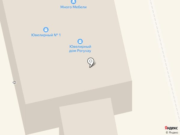 Уютный дом на карте Абакана