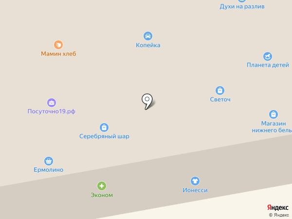 Богатырь на карте Абакана