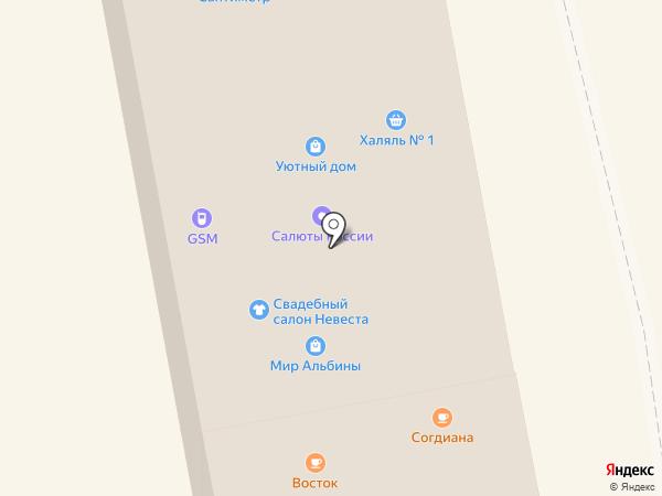 Согдиана на карте Абакана