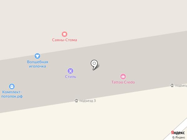 Ника на карте Абакана