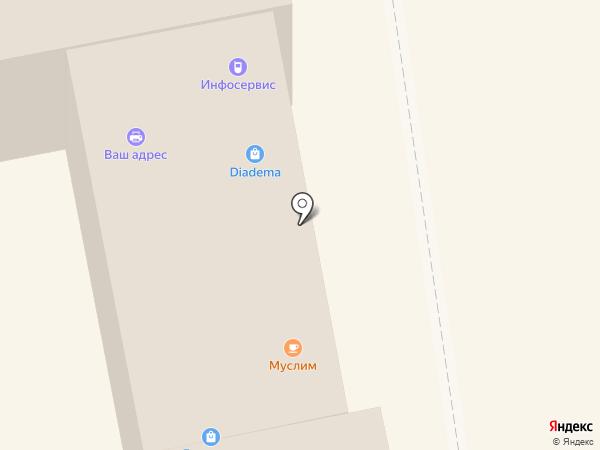 Инфосервис на карте Абакана