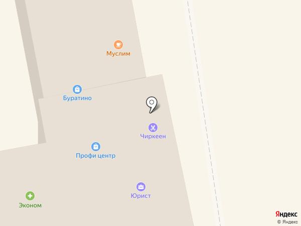 Изумруд на карте Абакана