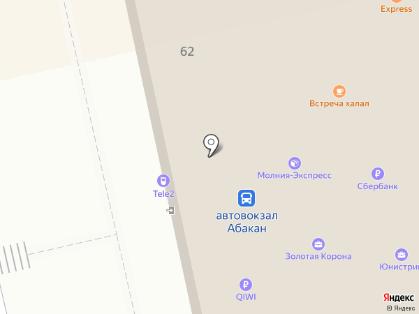 Tele2 на карте Абакана