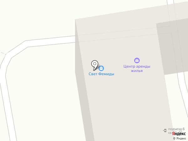 Центр аренды жилья на карте Абакана