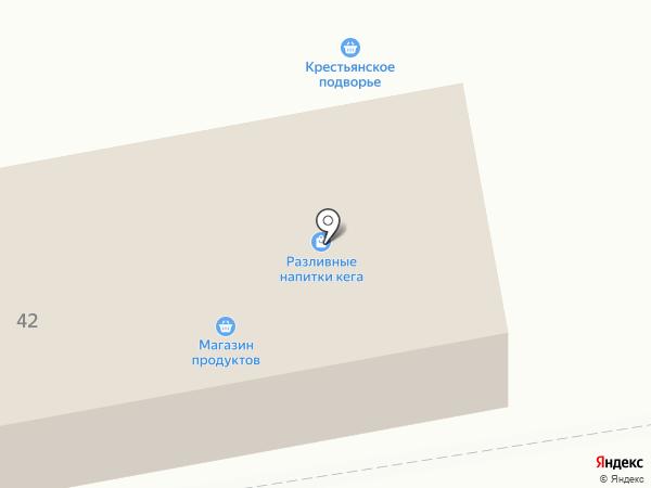Кега на карте Абакана