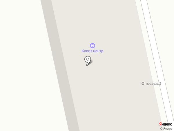 Авика на карте Абакана