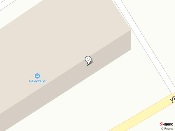 Ремстарт на карте Абакана
