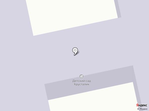 Хрусталик на карте Абакана