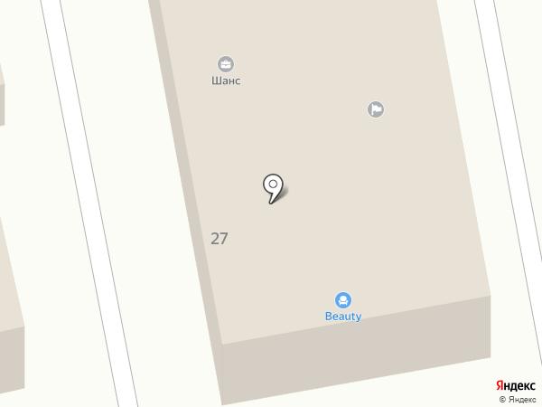 Бьюти-холл на карте Абакана
