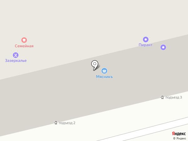Альпина на карте Абакана