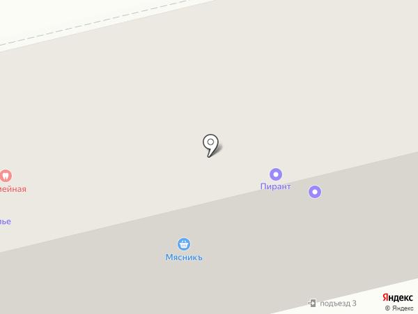 Семейная на карте Абакана