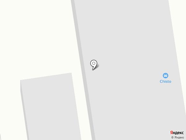 Chisto на карте Абакана