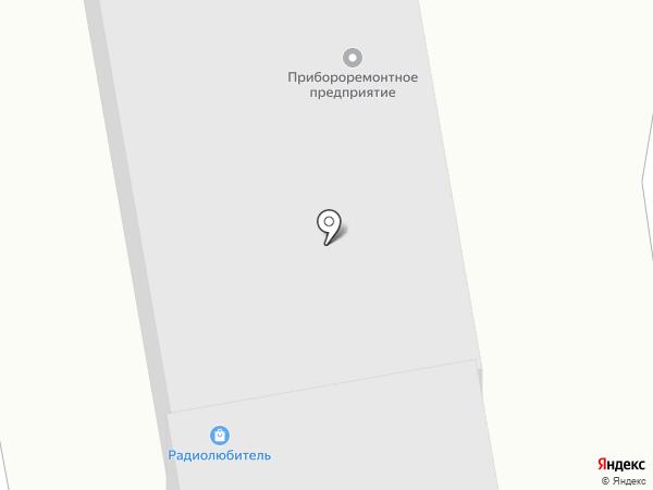 Отделение Спецсвязи по Республике Хакасия на карте Абакана