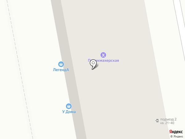 Приар на карте Абакана