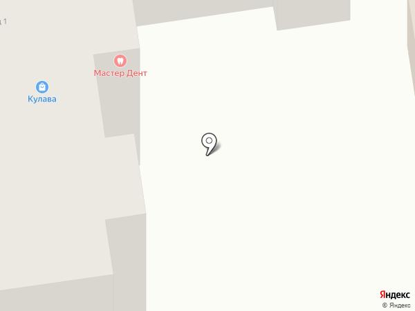 Alesport на карте Абакана
