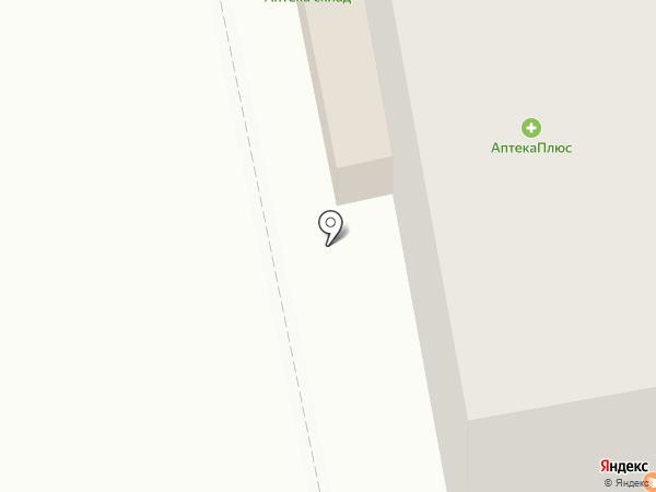 Утро на карте Абакана