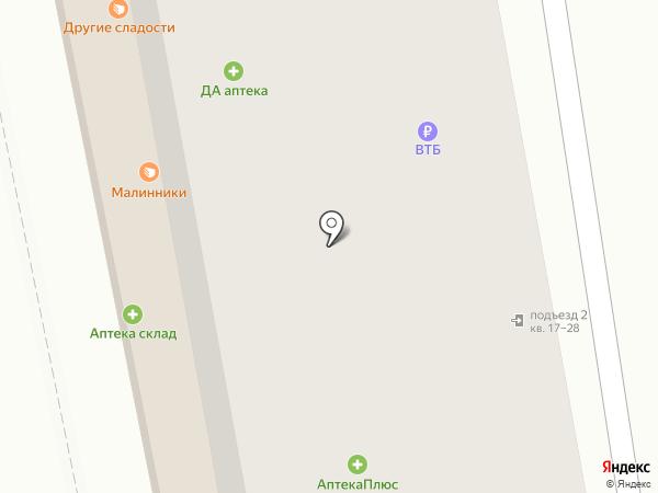 Банкомат, КБ Кедр на карте Абакана