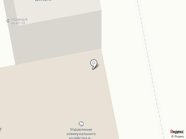 Транспортная диспетчерская служба на карте Абакана