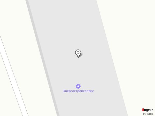 ЭНЕРГОСТРОЙСЕРВИС на карте Абакана