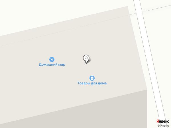 Товары для дома на карте Абакана