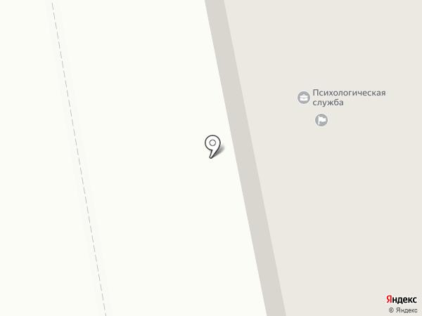 Центр психолого-педагогической, медицинской социальной помощи на карте Абакана