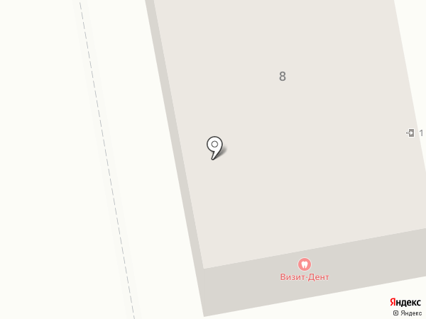Визит-Дент на карте Абакана
