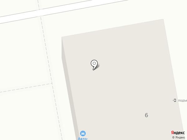 Магазин швейных машин на карте Абакана