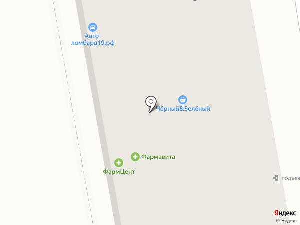 Копиркин на карте Абакана