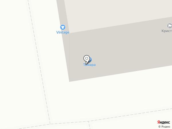 Мехико на карте Абакана