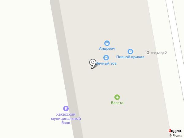 Банкомат, Совкомбанк на карте Абакана