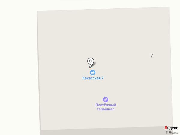 Мир`Амор на карте Абакана