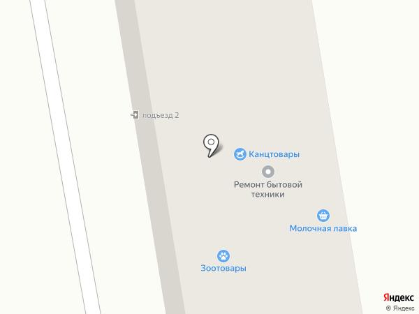 Магазин строительных материалов на карте Абакана