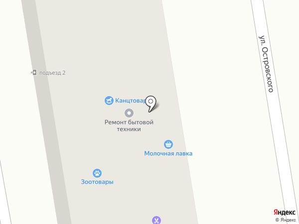 Бирюса на карте Абакана