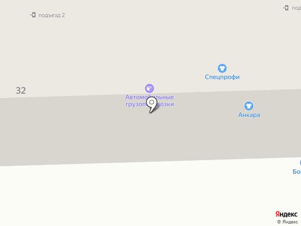 Анкара на карте Абакана