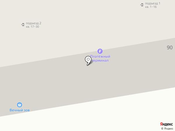 Пристань на карте Абакана