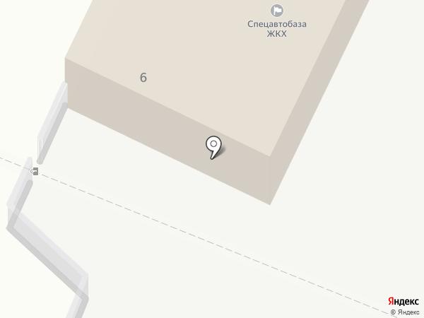 Спецавтобаза ЖКХ, МБУ на карте Абакана