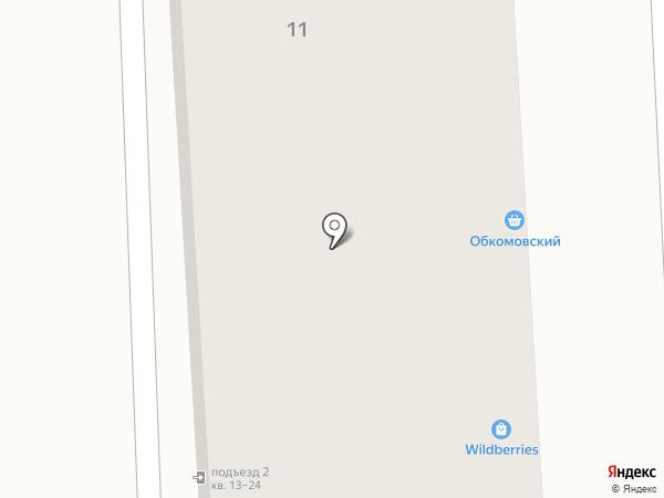 Хмельницкий на карте Абакана