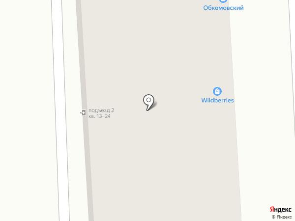 Ош на карте Абакана