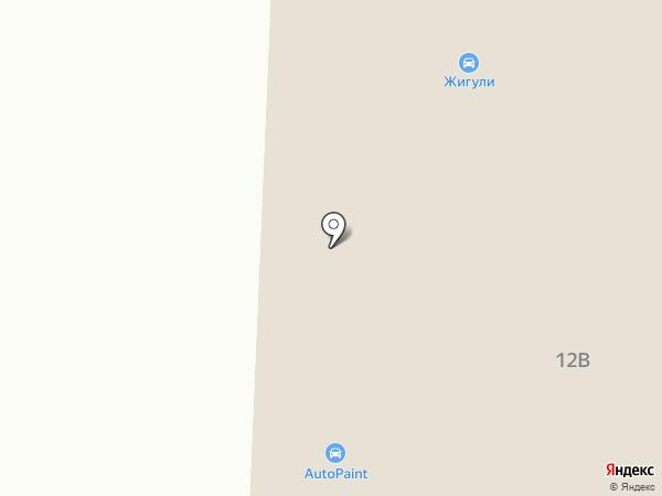 Диковинка на карте Абакана