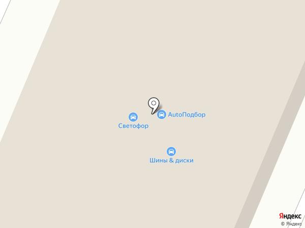 Мир автоэмалей на карте Абакана