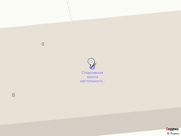 СДЮШОР по настольному теннису на карте Абакана