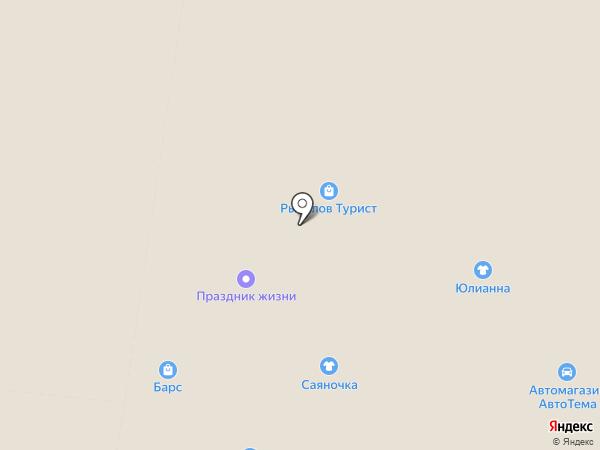 ЮвCity на карте Абакана