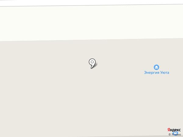 Энергия уюта на карте Абакана