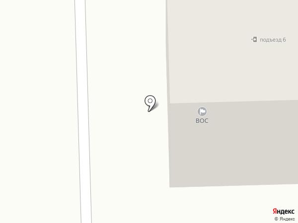 Хакасская республиканская специальная библиотека для слепых на карте Абакана