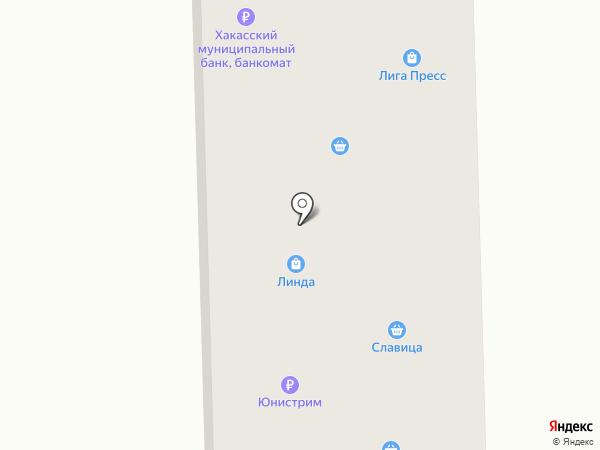 Почтовое отделение №12 на карте Абакана