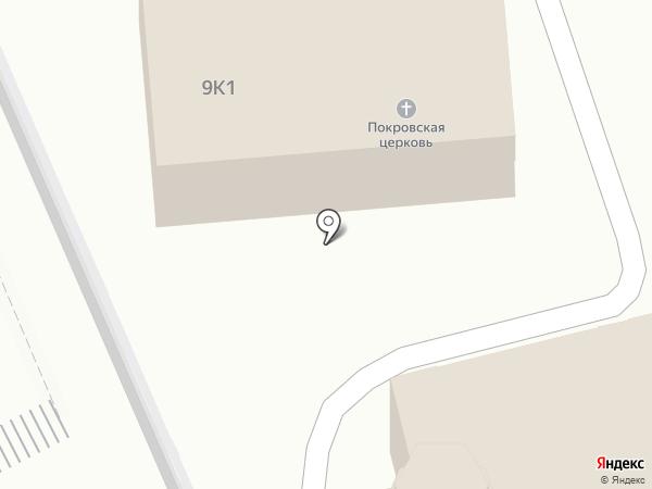 Покровский крестильный храм при Свято-Никольском соборе на карте Абакана