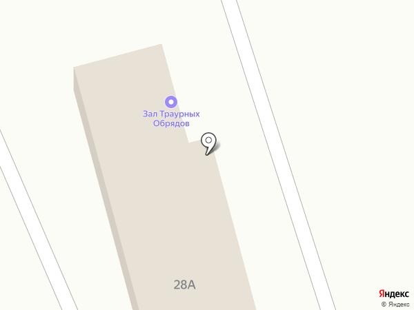 Зал траурных обрядов на карте Абакана